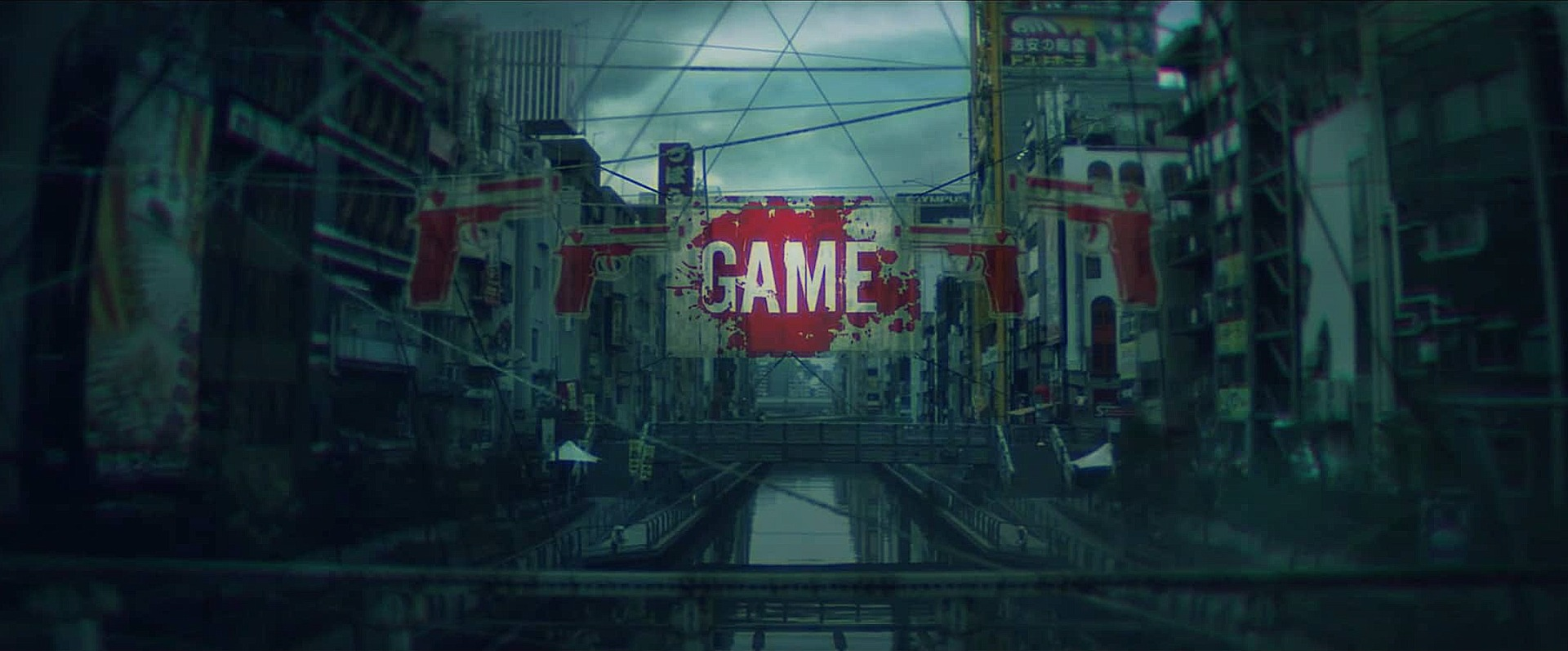 ▷ Die Game - Teaser